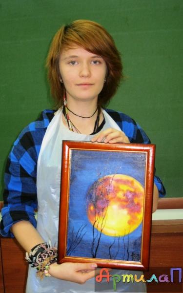 Зайцева Ксюша